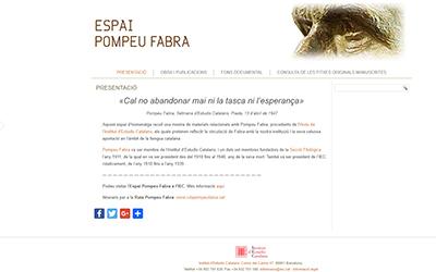 Espai Pompeu Fabra